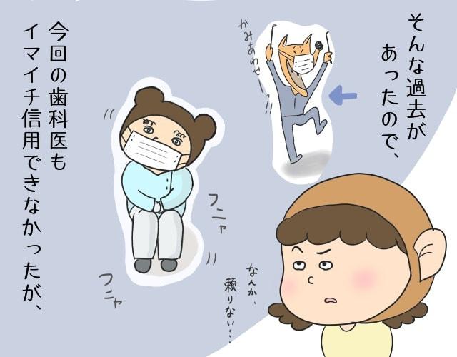 f:id:hozumi-anne:20181109153643j:plain