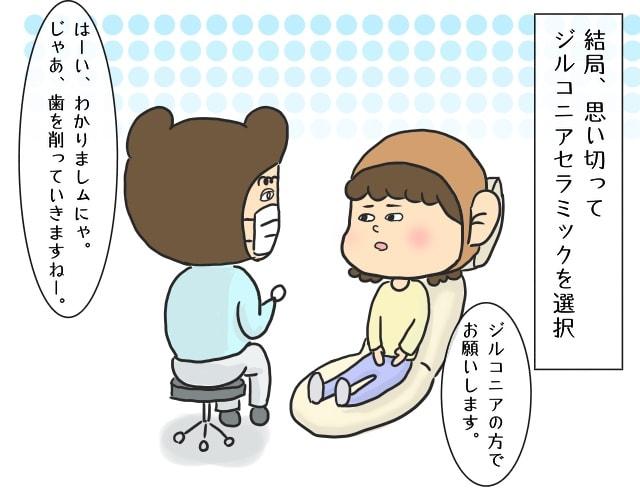 f:id:hozumi-anne:20181109153656j:plain