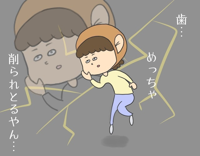 f:id:hozumi-anne:20181113140745j:plain