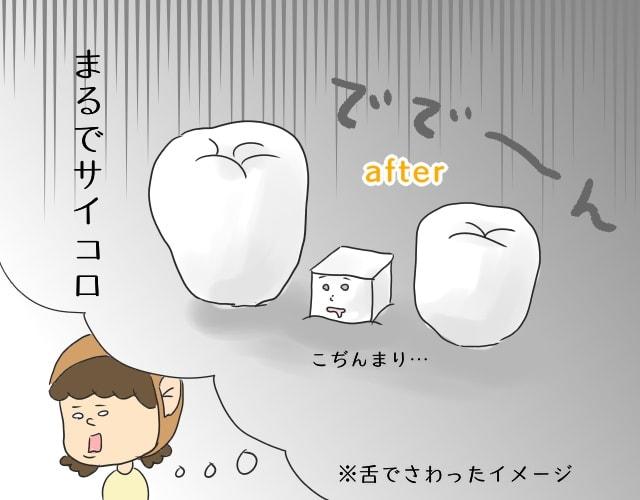 f:id:hozumi-anne:20181113140818j:plain