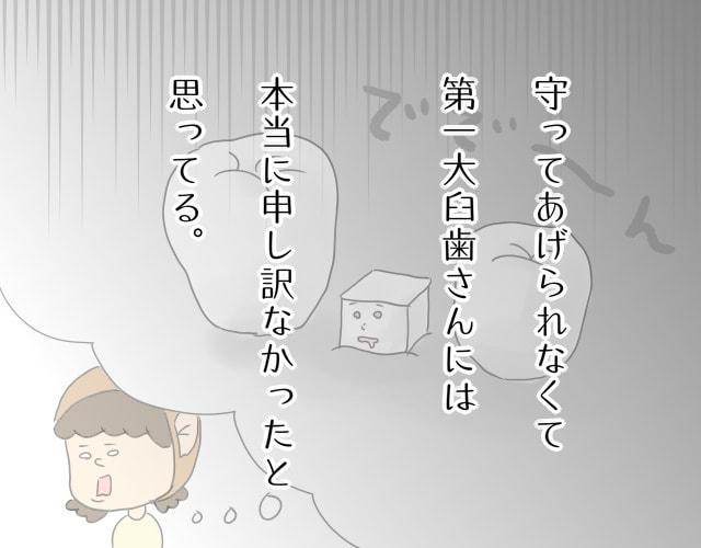 f:id:hozumi-anne:20181113140831j:plain