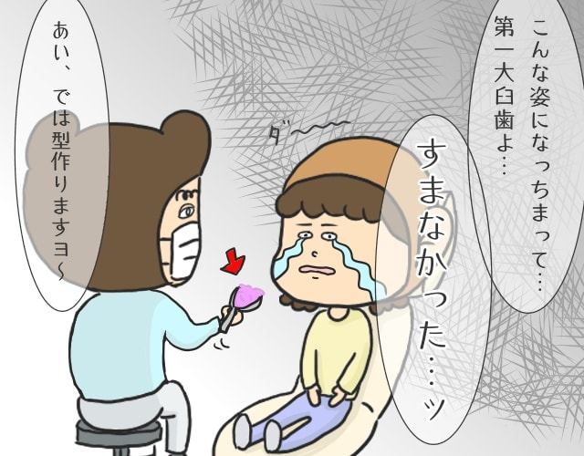 f:id:hozumi-anne:20181120124430j:plain