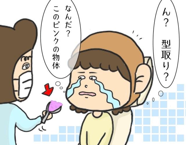 f:id:hozumi-anne:20181120124449j:plain