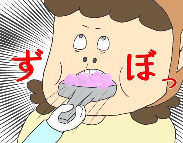 f:id:hozumi-anne:20181120124502j:plain