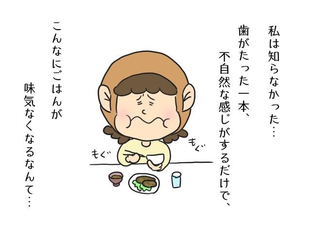 f:id:hozumi-anne:20181123142851j:plain