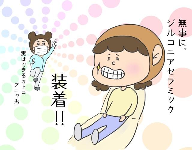 f:id:hozumi-anne:20181123142915j:plain