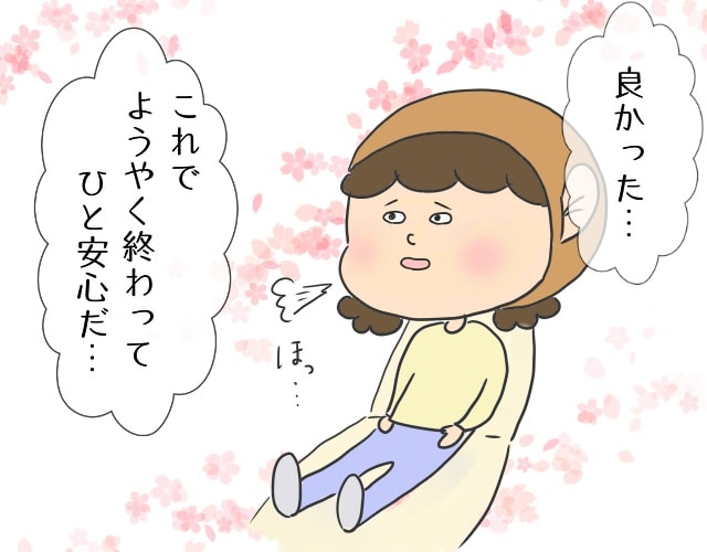 f:id:hozumi-anne:20181123142938j:plain