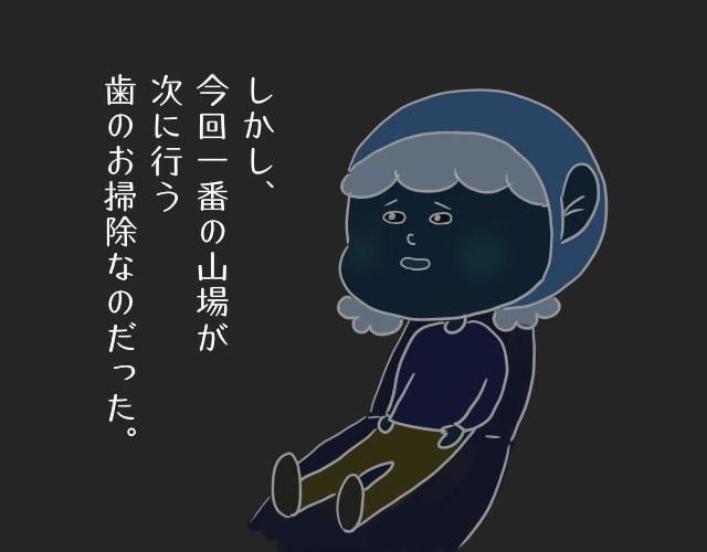 f:id:hozumi-anne:20181123142951j:plain