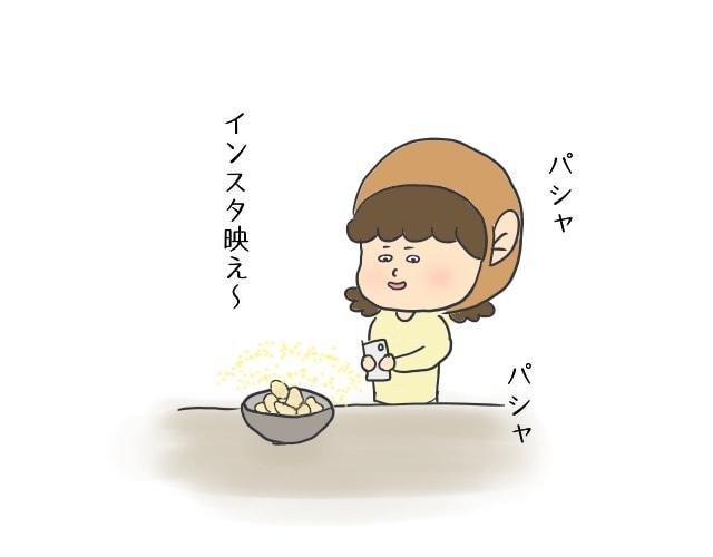 f:id:hozumi-anne:20181214163726j:plain