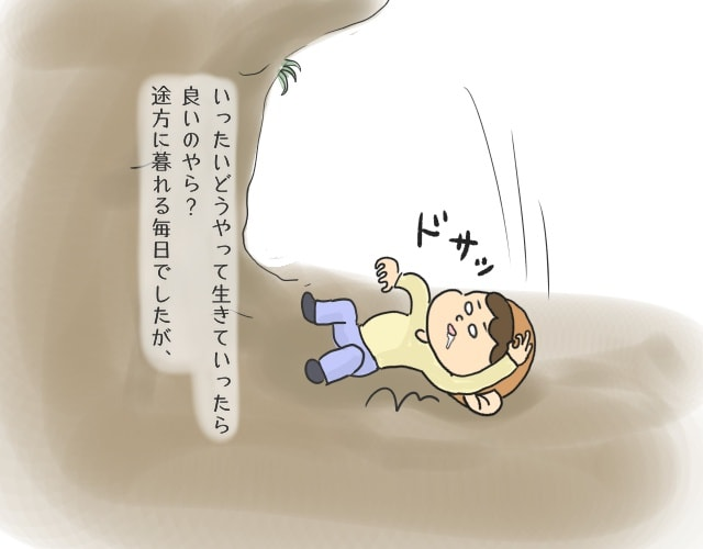 f:id:hozumi-anne:20181231141237j:plain