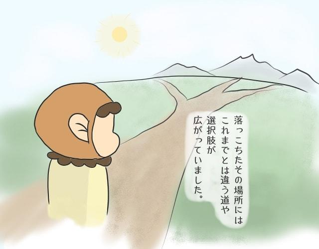f:id:hozumi-anne:20181231141250j:plain