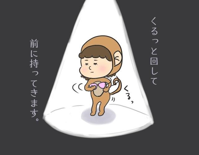 f:id:hozumi-anne:20190309110057j:plain