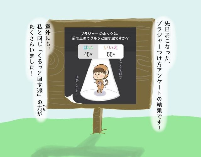 f:id:hozumi-anne:20190309112059j:plain