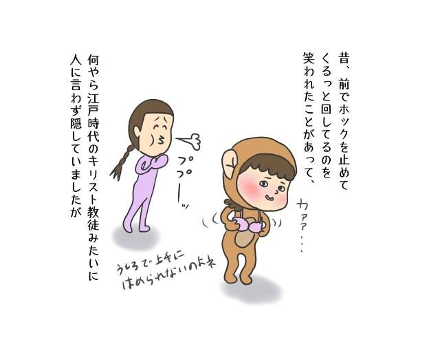 f:id:hozumi-anne:20190309112113j:plain