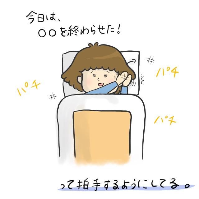 f:id:hozumi-anne:20190309120854j:plain