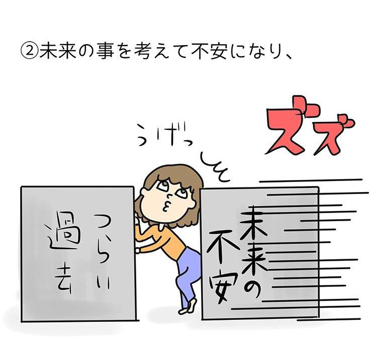 f:id:hozumi-anne:20190309123950j:plain