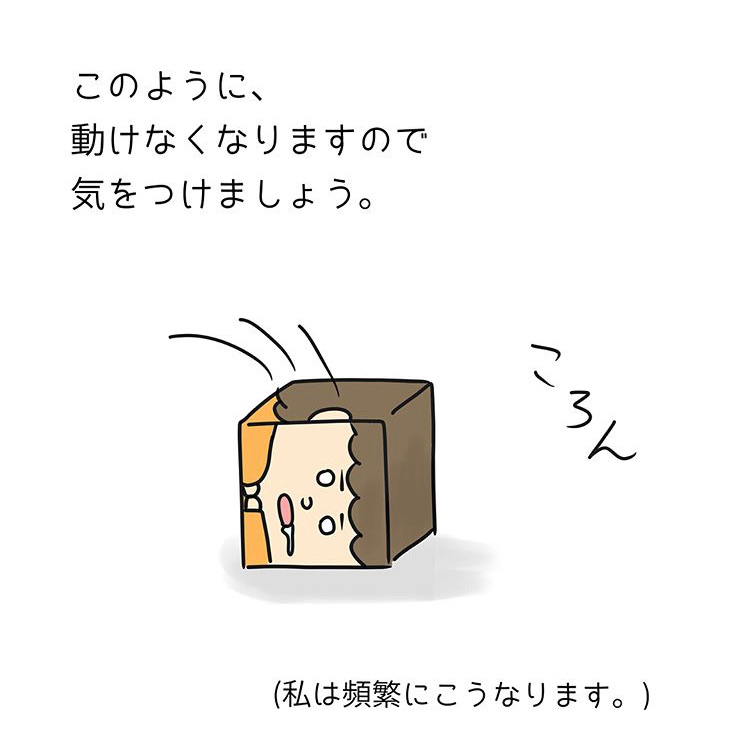 f:id:hozumi-anne:20190309124011j:plain