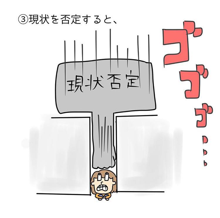 f:id:hozumi-anne:20190309124044j:plain