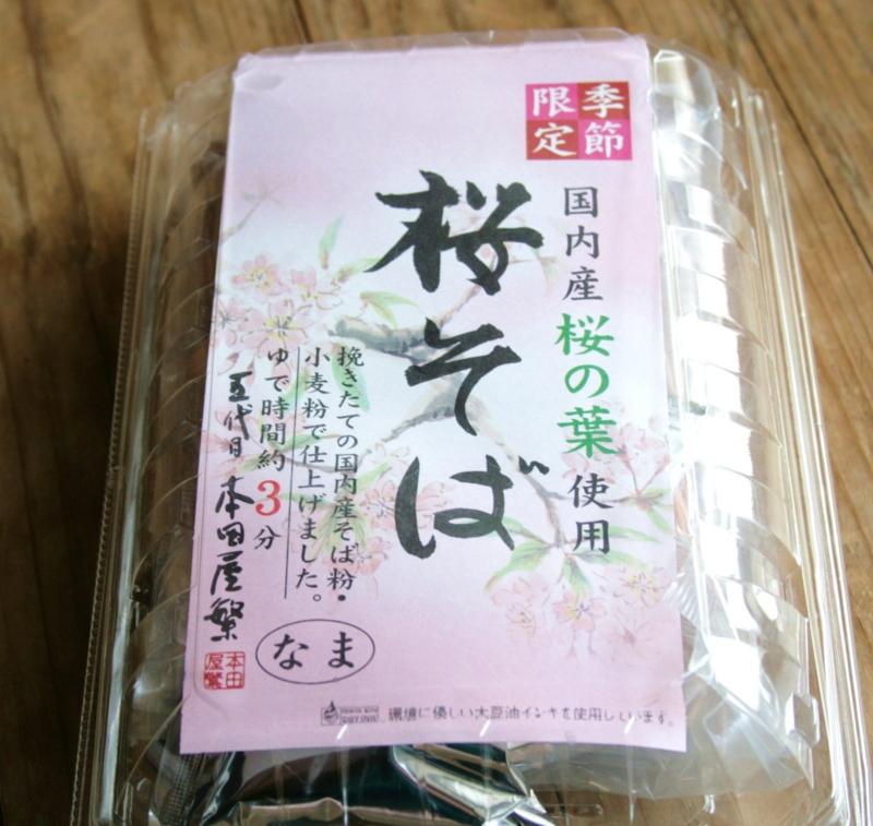 f:id:hozumi3081:20150331215449j:plain