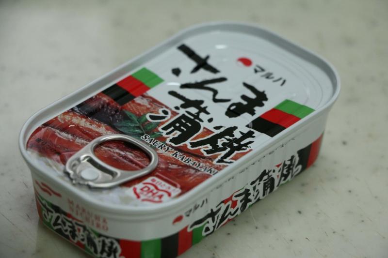 f:id:hozumi3081:20150924202946j:plain