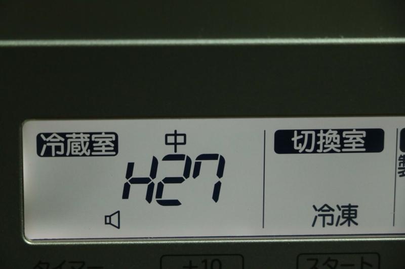 f:id:hozumi3081:20151002205407j:plain