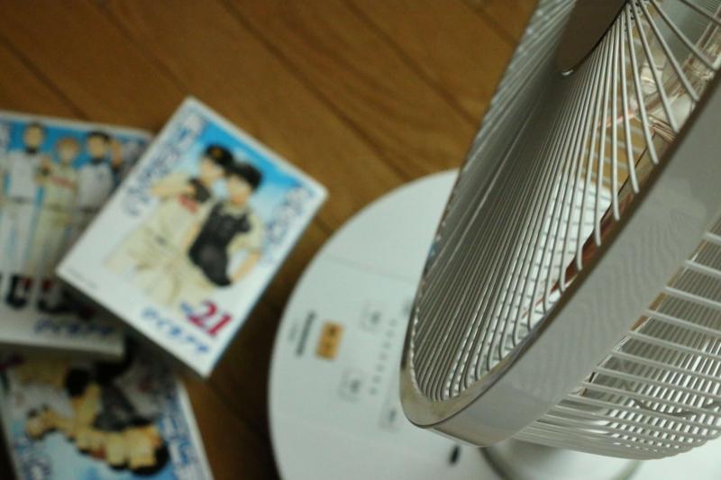 f:id:hozumi3081:20160708200222j:plain
