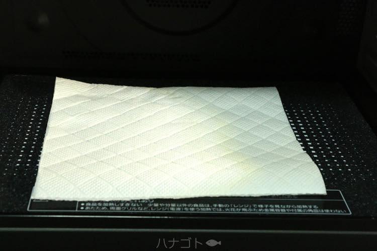f:id:hozumi3081:20180330011000j:plain