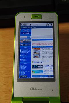 f:id:hp2:20091231021544j:image
