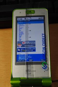 f:id:hp2:20091231021712j:image