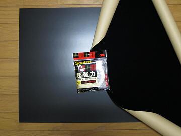 f:id:hp2:20111105220453j:image
