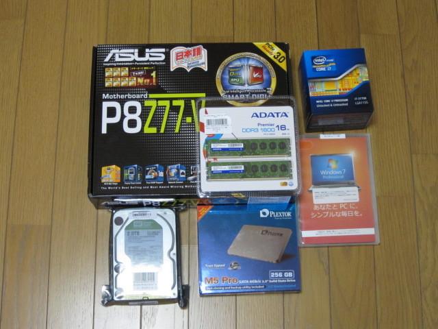 f:id:hp2:20120825170432j:image:w360