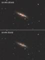 M82の超新星 SN2014J
