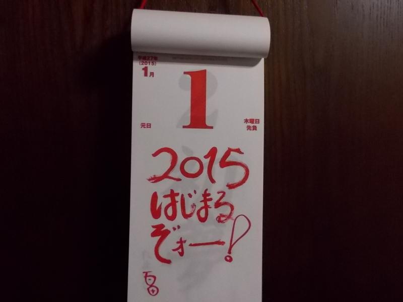 20150101231558