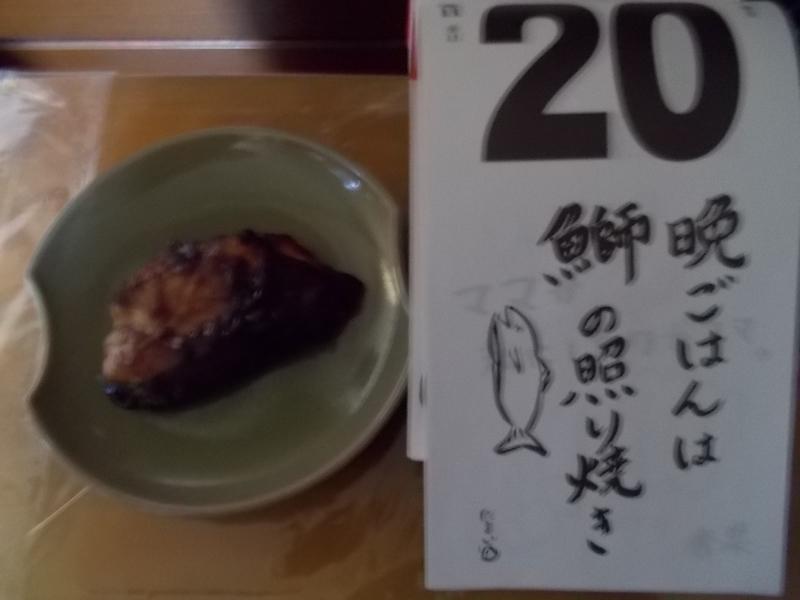 20181220072543