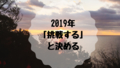 20190101220026