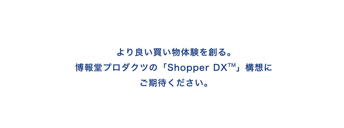 f:id:hpr_saito:20210701121012j:plain