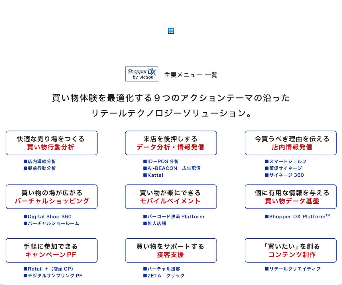 f:id:hpr_saito:20210706101433j:plain