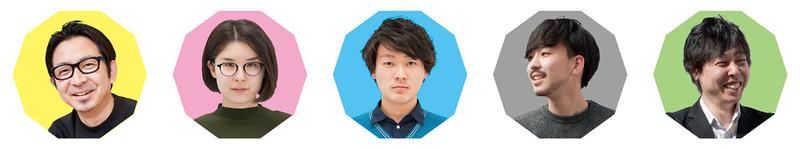 f:id:hpr_sugiyama:20200325143824j:plain