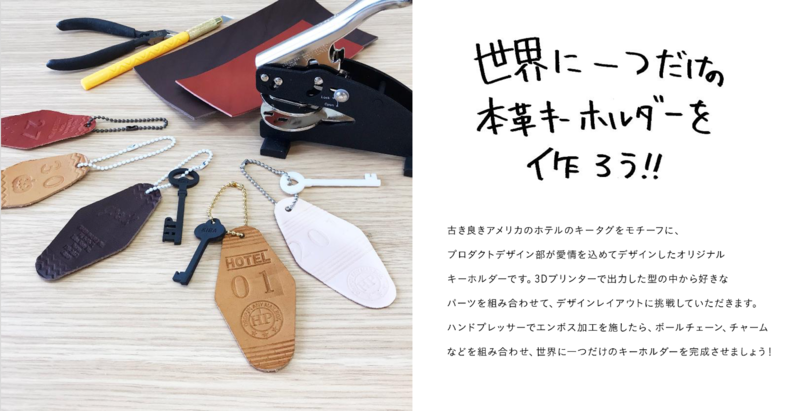 f:id:hpr_sugiyama:20200325143839p:plain