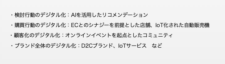 f:id:hpr_sugiyama:20201021090551p:plain