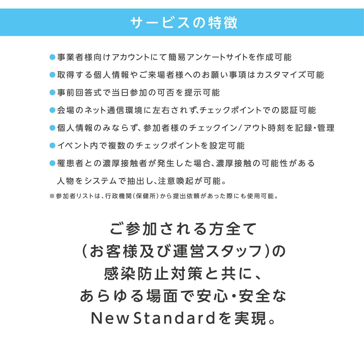 f:id:hpr_sugiyama:20201106101017j:plain