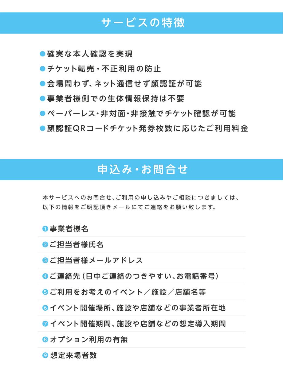 f:id:hpr_sugiyama:20201106101449j:plain
