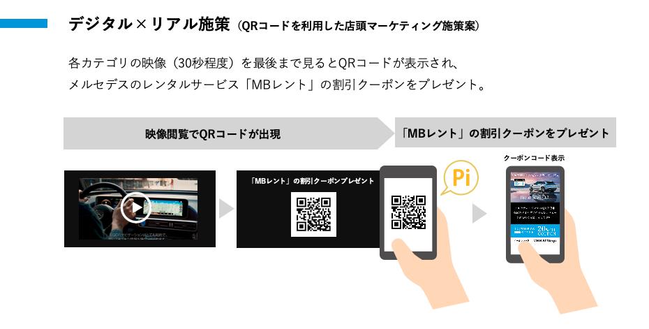 f:id:hpr_sugiyama:20201124132457p:plain
