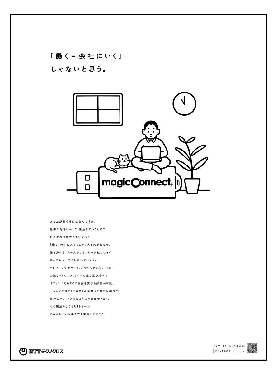f:id:hpr_sugiyama:20201215175539j:plain