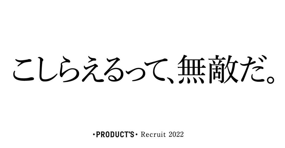 f:id:hpr_sugiyama:20210310002427j:plain