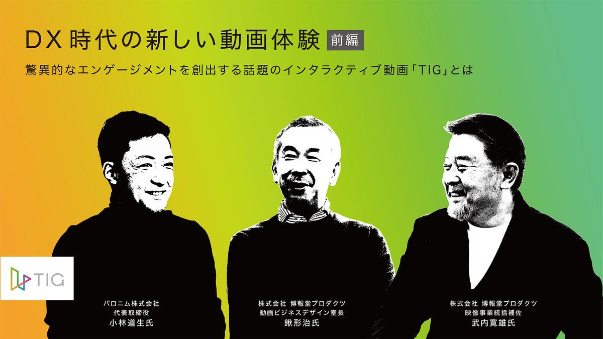f:id:hpr_sugiyama:20210317103040p:plain