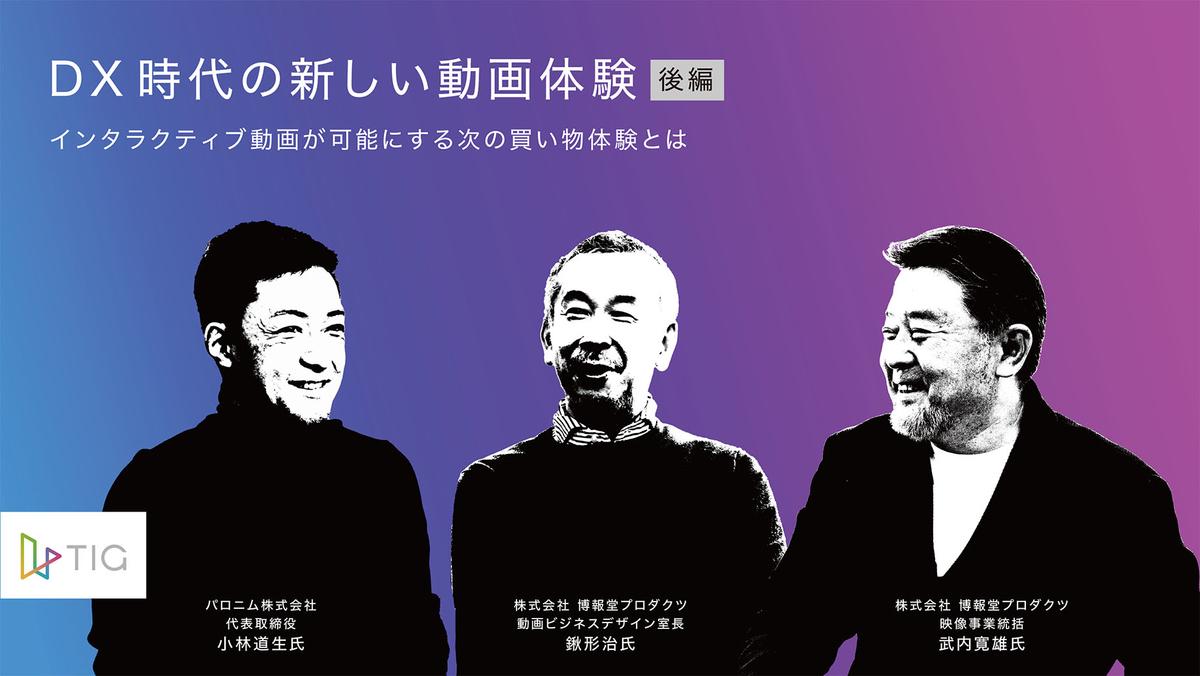 f:id:hpr_sugiyama:20210329165129j:plain
