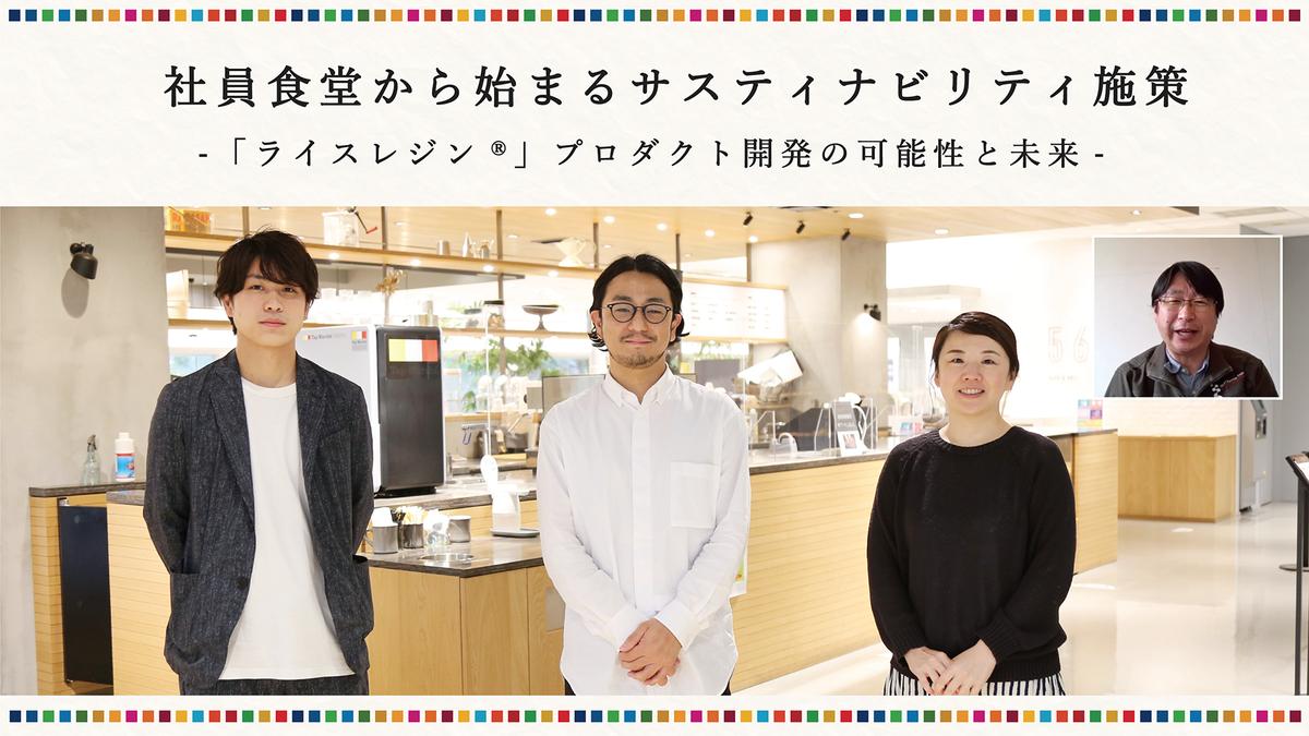 f:id:hpr_sugiyama:20210603232415p:plain