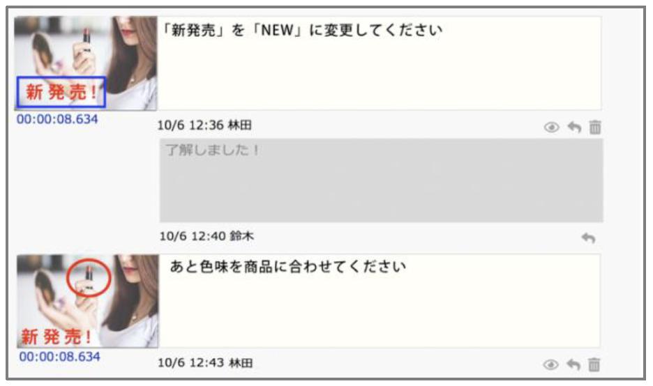f:id:hpr_sugiyama:20210716140515p:plain