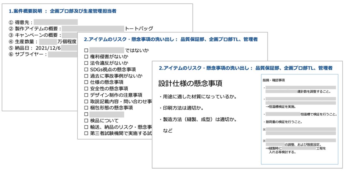 f:id:hpr_sugiyama:20210902210420p:plain